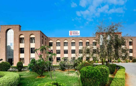 Best university of applied science in Bangalore for placements