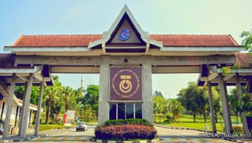 university-of-technology-malaysia
