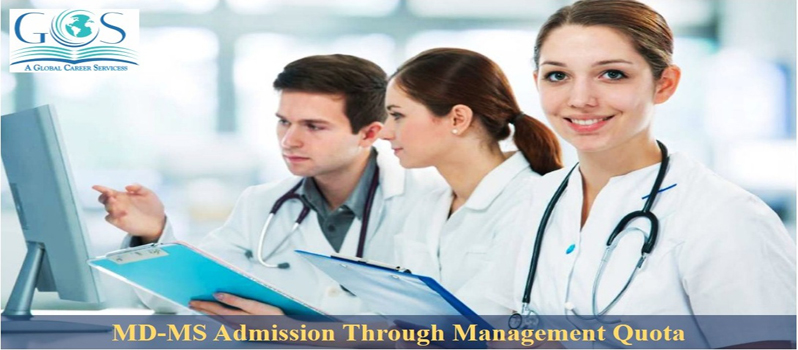 md-ms_admission_through_management_quota 798*350