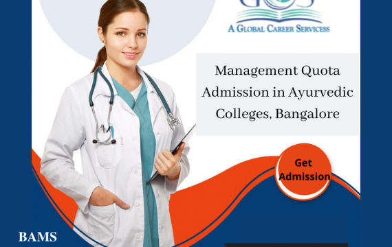 BAMS Colleges in Bangalore